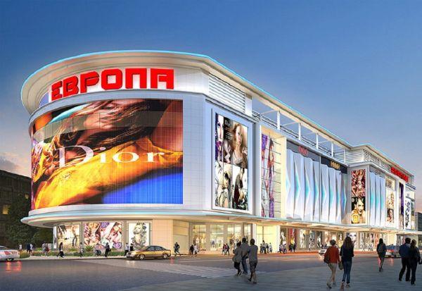 Торгово-развлекательный центр Европа 50