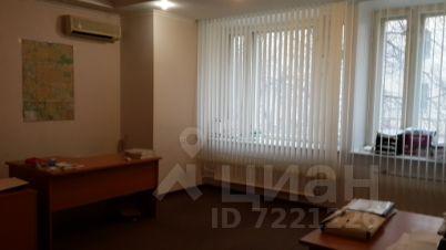 Аренда офиса 40 кв Красносельский 1-й переулок продажа коммерческая недвижимость офисы