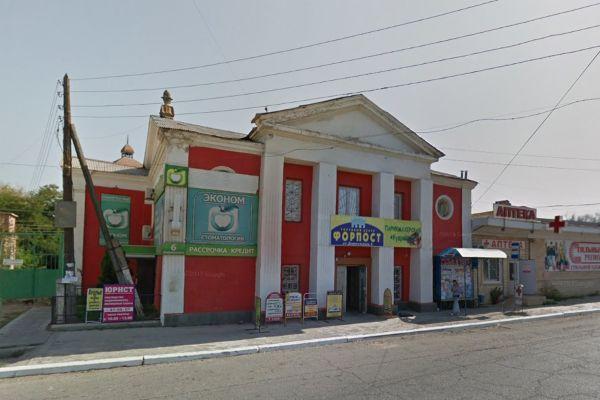 Торговый центр Форпост