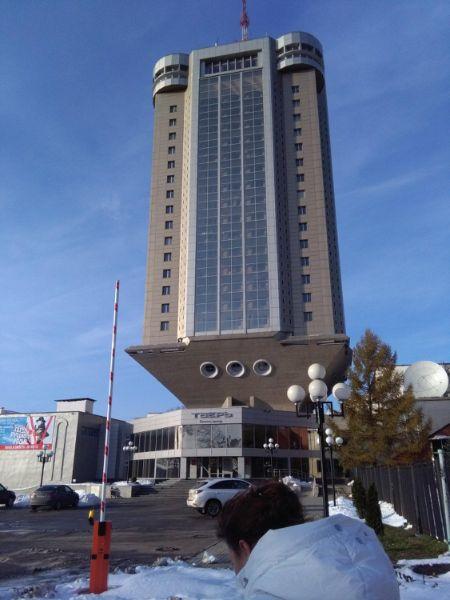 Бизнес-центр Тверь