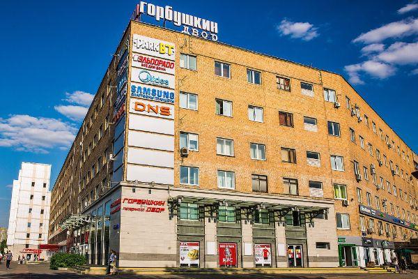 Торговый центр Горбушкин двор