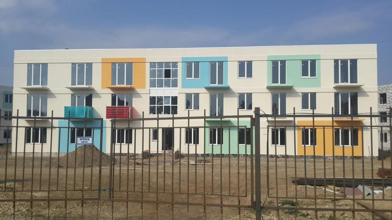 продажа квартир Город детства