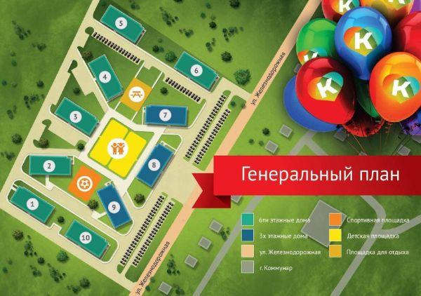 10-я Фотография ЖК «Город детства»