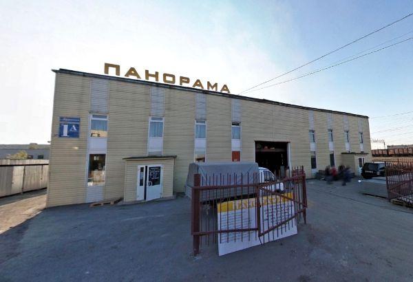 Специализированный торговый центр Панорама
