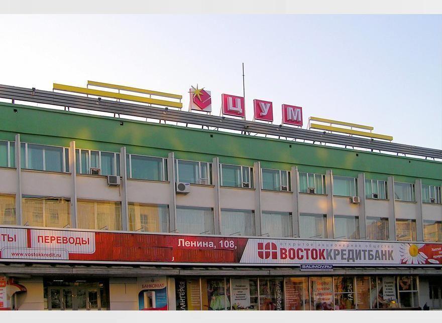 аренда помещений в ТЦ ЦУМ