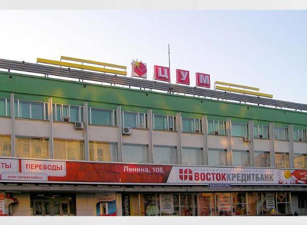 Торгово-офисный комплекс ЦУМ