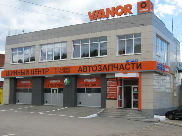 Торговый центр на Новомосковском шоссе, 58А