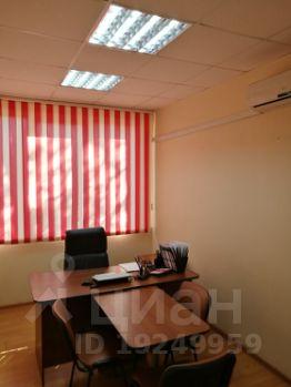 Арендовать офис Бабаевская улица коммерческая недвижимость общего назначения