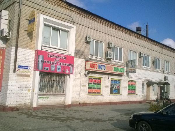 Административное здание на ул. Фокина, 2