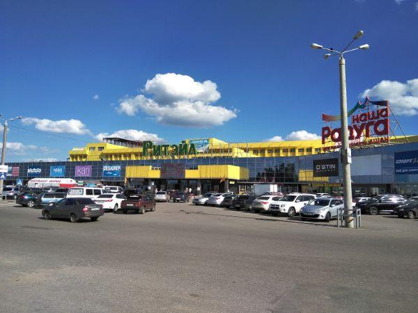 Торгово-развлекательный центр Ритэйл Парк