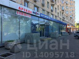 Аренда офиса 50 кв Азовская улица офисные помещения Марьинский Парк улица