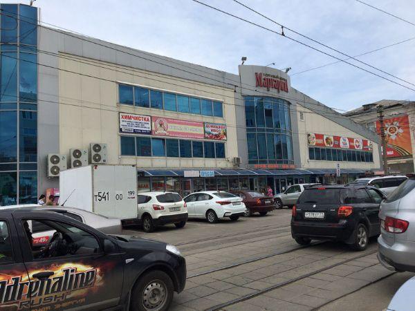 Торговый центр Маргарита
