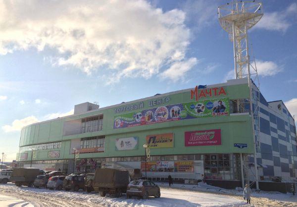 Торговый центр Мачта