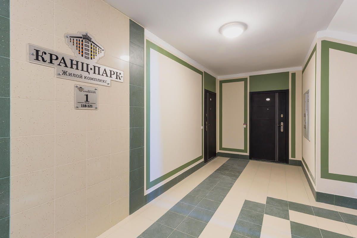 жилой комплекс Кранц-Парк