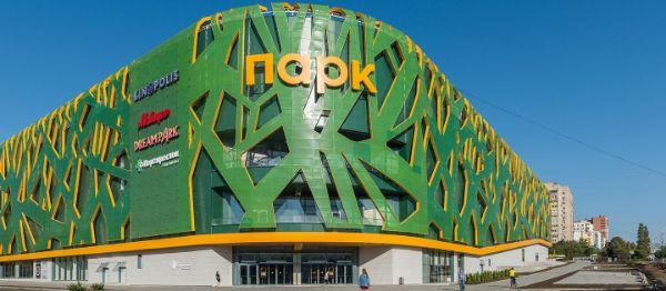 Торговый центр Парк