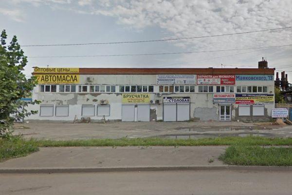 Складской комплекс на ул. Маяковского, 13