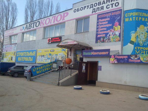 Торгово-офисный комплекс на Ново-Астраханском шоссе, 77А