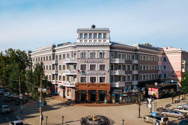Торговый центр Универмаг Сормовские Зори