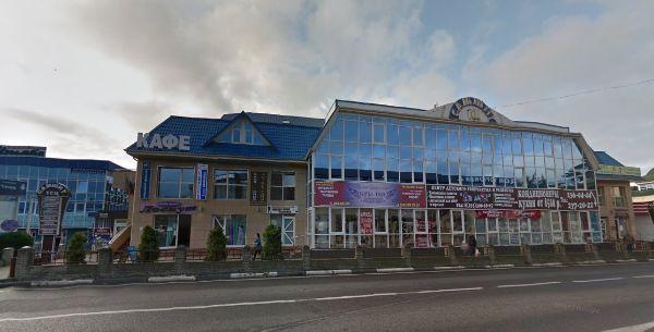 Торговый центр Самшит
