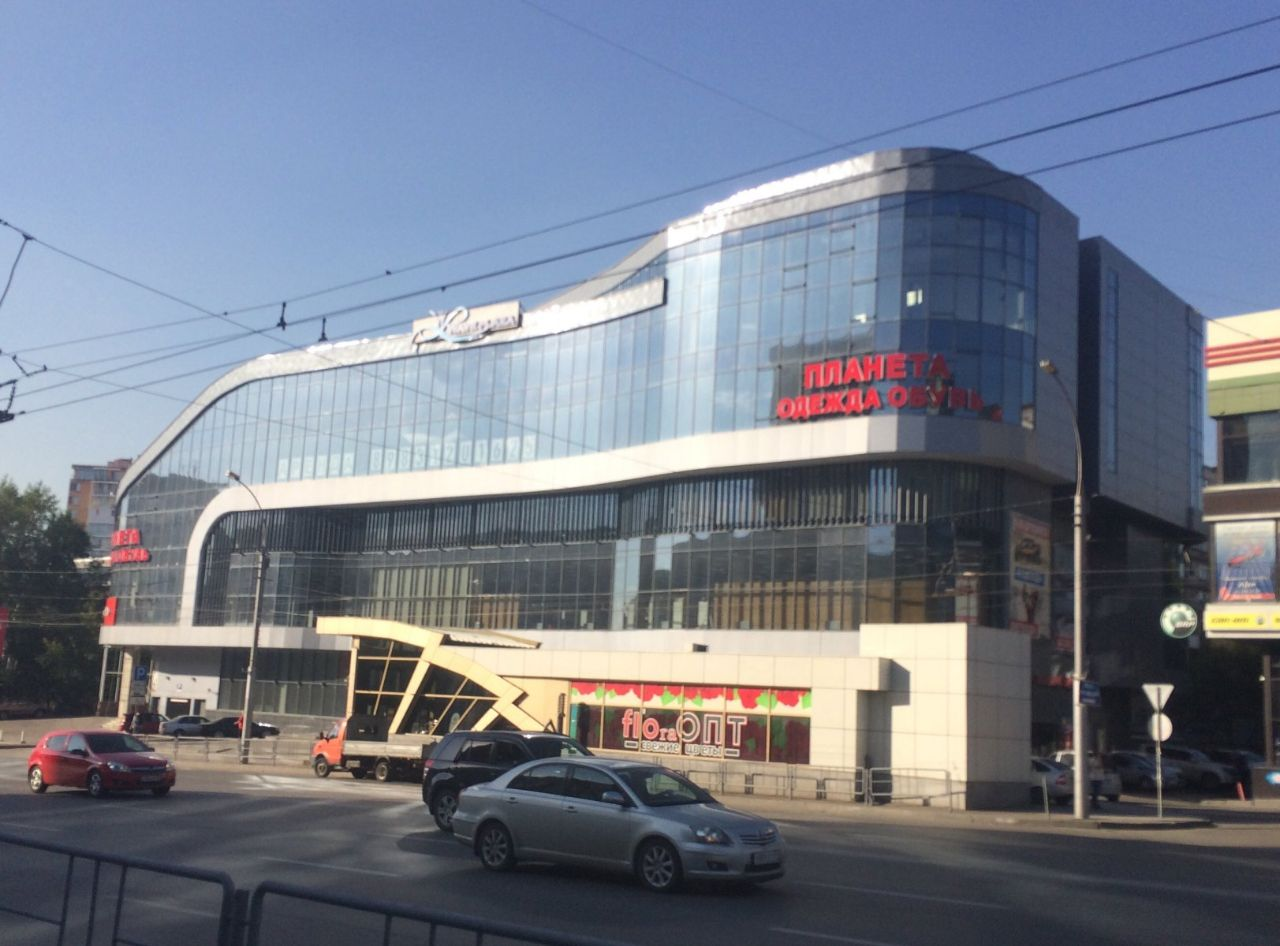 ТЦ Wave Plaza (Вейв Плаза)