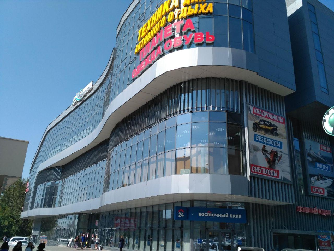 продажа помещений в ТЦ Wave Plaza (Вейв Плаза)