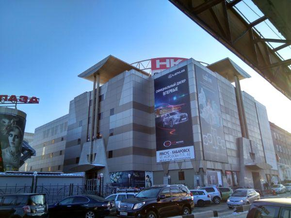 Торговый центр НК-Сити (НК-Плаза)
