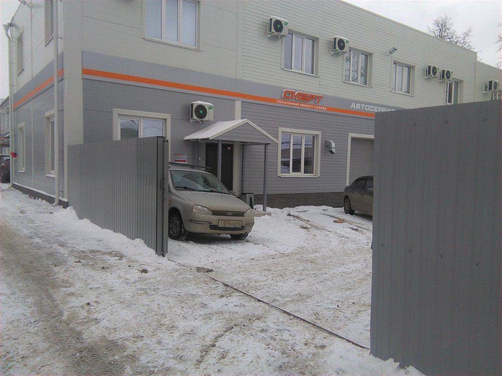 Бизнес Центр на ул. Грибоедова, 8Б