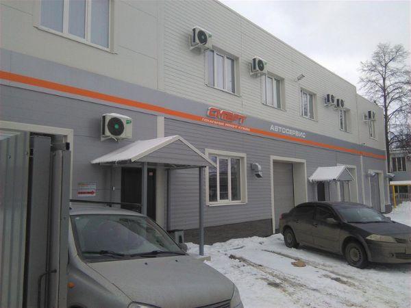Административное здание на ул. Грибоедова, 8Б