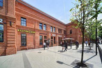 Сайт поиска помещений под офис Слободской переулок аренда офиса метро Москваская