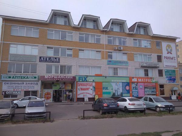 Торгово-офисный комплекс Моршанский