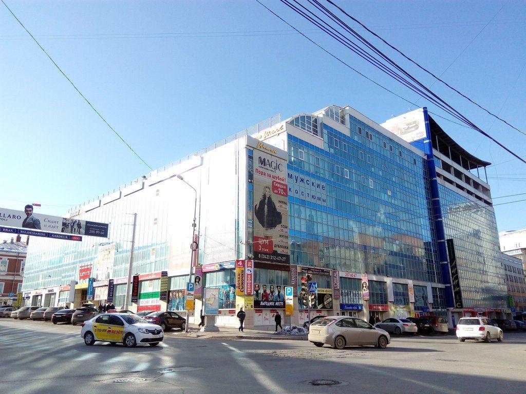 Торговом центре Алмаз