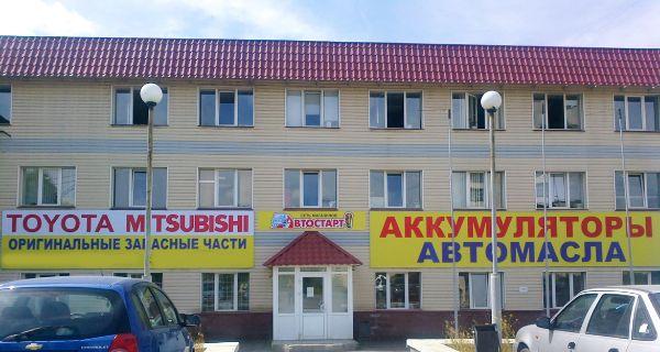 Офисное здание на ул. Сельская Богородская, 51