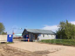 Аренда офиса Щербинка деревня коммерческая недвижимость мира 110