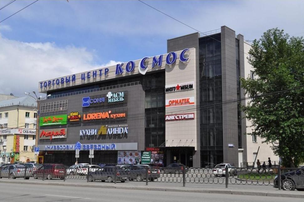 Торговом центре Космос