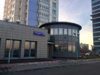 Аренда офиса 60 кв Чертановская улица коммерческая недвижимость в каспийске