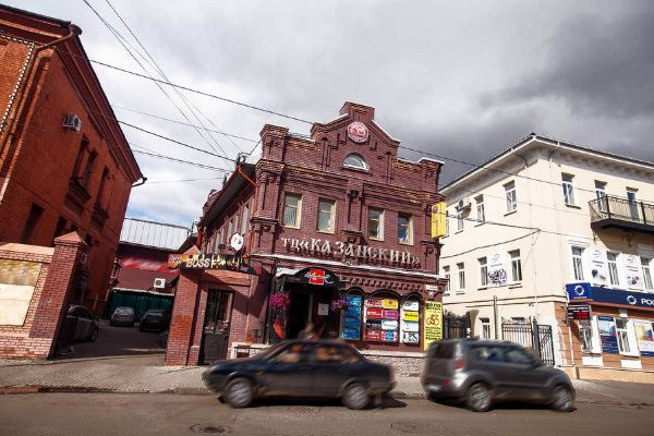 Торговый центр Казанский
