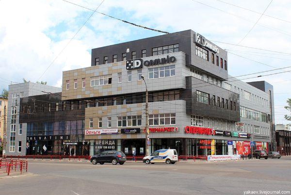 Торгово-офисный комплекс Домино