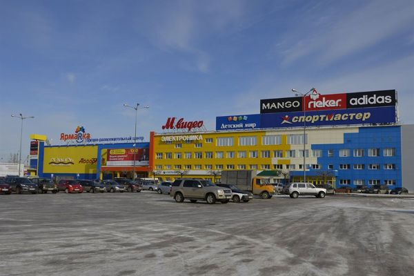 Торгово-развлекательный центр Магнит