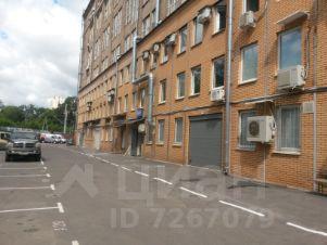 Офисные помещения Новая Дорога улица Аренда офиса 40 кв Белогорская 1-я улица