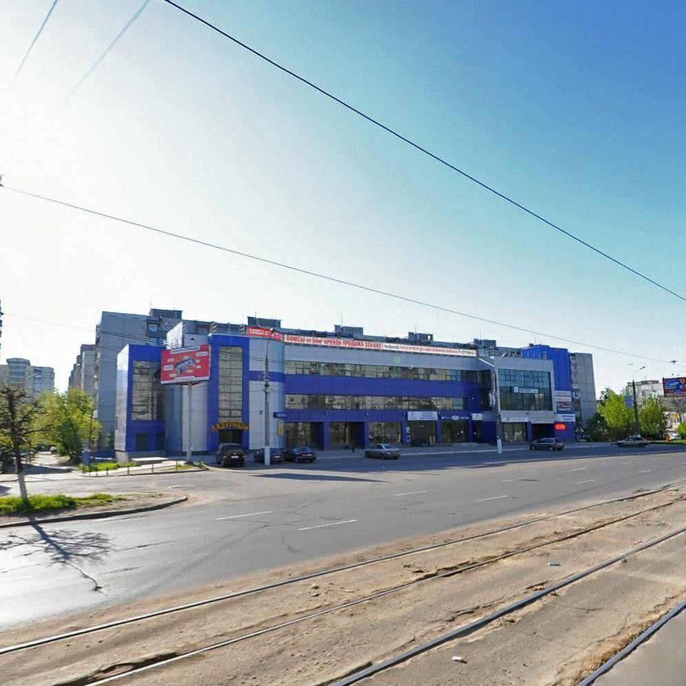 Бизнес Центр Лазурный