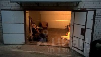 Купить гараж раменское сигнал купить гараж в оренбурге на мира
