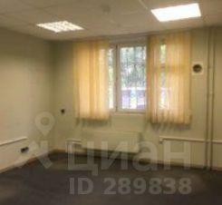 Аренда офиса 35 кв Юрьевский переулок аренда офиса организация ищет