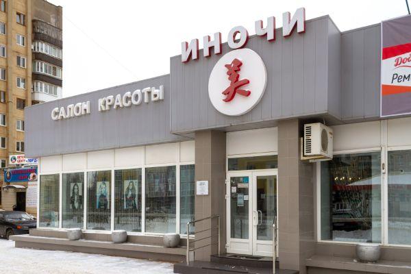 Торговый центр на проспекте Фридриха Энгельса, 8А