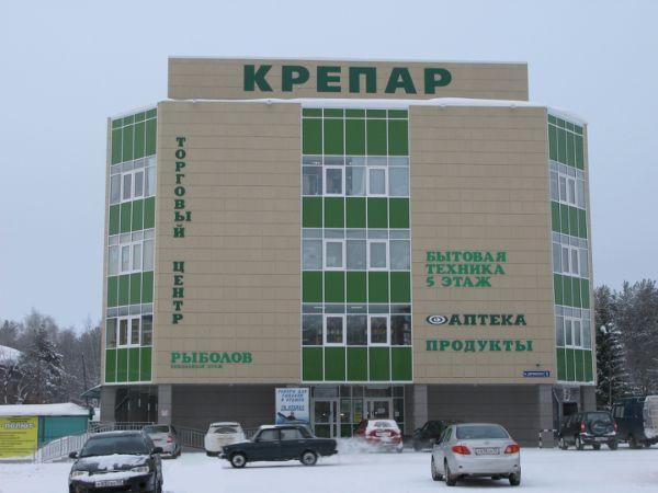 Торговый центр Крепар