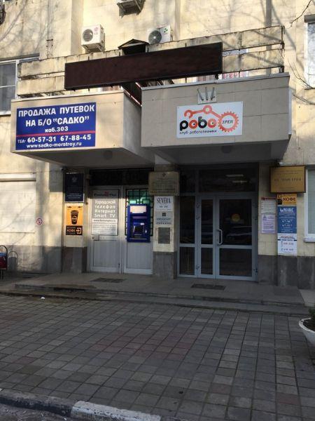 Офисное здание на ул. Карла Маркса, 6