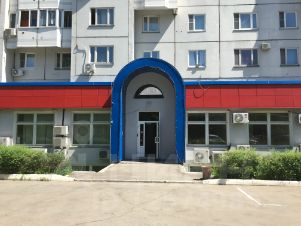 Портал поиска помещений для офиса Каховская коммерческая недвижимость в сте