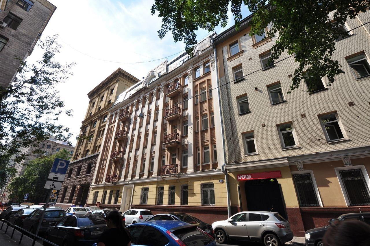 Снять офис в бизнес центре в центре москвы аренда офисов в оболонском районе