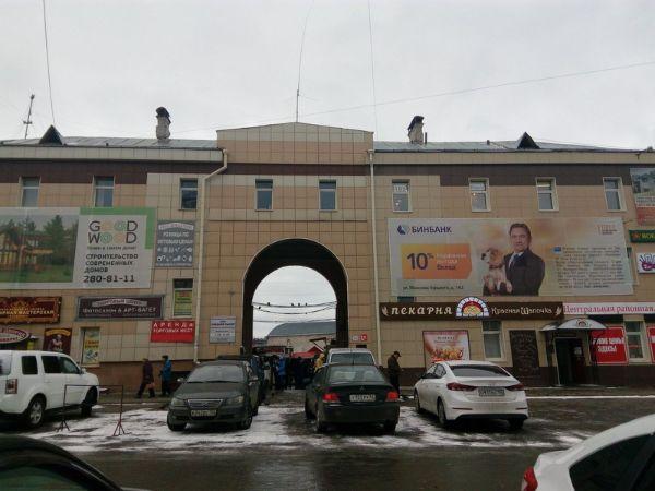 Торговый центр Средной дворик
