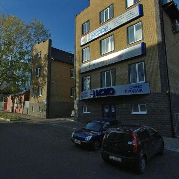 Офисное здание на ул. Челюскинцев, 12А