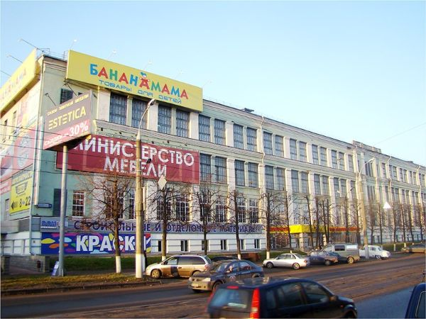 Торговый центр Победа